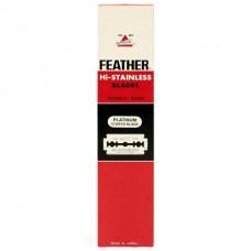 日本 Feather 羽毛牌 Hi-Stainless 雙面安全刀片 (黑盒) 100片