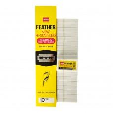 Feather 白金鍍膜 高防銹 雙面刀片 200片 (大盒裝)