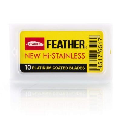 Feather 白金鍍膜 刮鬍刀片(十片盒裝)