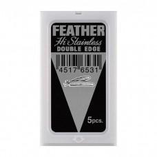 日本 Feather 羽毛牌 Hi-Stainless 雙面安全刀片 (黑盒)