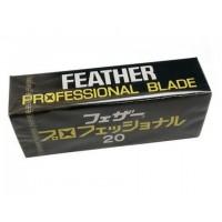 日本 Feather 羽毛牌 噴射刀片 PB-20