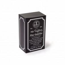 英國 TAYLOR OF OLD BOND STREET 植物性香皂 泰勒先生